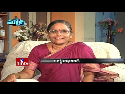 Inspirational Women Gaalla Radha Rani Exclusive Interview | Founder of RR Sports | Spoorthi | HMTV