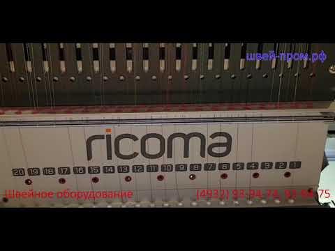 видео: Вышивальная машина Ricoma MT 2001TC 8S