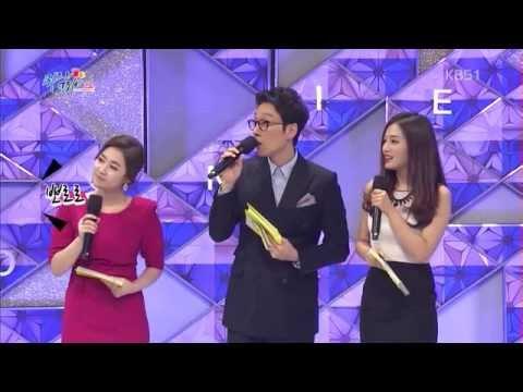 130919 Quiz On Korea 2013