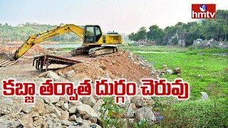 కనుమరుగవుతున్న దుర్గం చెరువు | Durgam Cheruvu Turns a Dumpyard | Telugu News | hmtv News