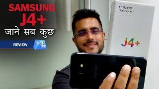 कैसा है सैमसंग का ये बजट फ़ोन ?   Samsung J4+   Tech Tak