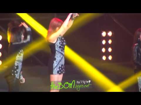 2NE1 121021 GS&concert   Fire fan cam Bom ver    YouTube