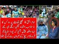 Pak Vs Eng|ICC World Cup 2019|Muhammad Hafeez Sarfraz And Babar  Put Pakistan In Strong Position