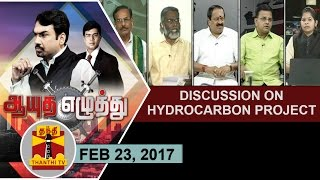 Aayutha Ezhuthu 27-02-2017 Neduvasal Protest : Science and Sentiments – Thanthi TV Show
