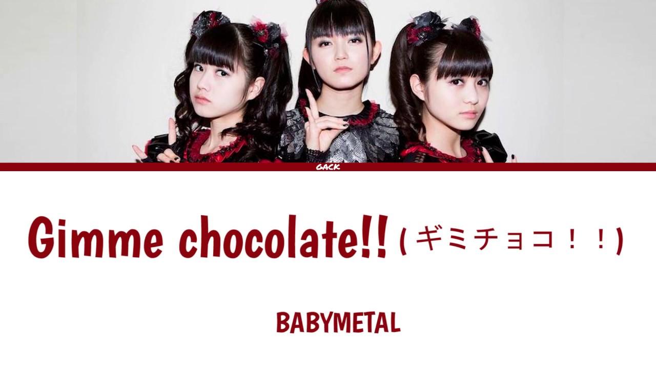 Babymetal Gimme Chocolate ギミチョコ Lyrics Kanromengesp