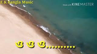 Amar Vitor ta Jodi | Bangla Song New 2018 | Love is On