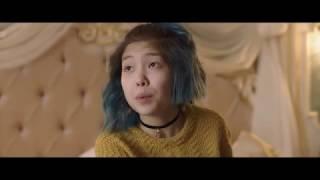 Сиситай - трейлер фильма