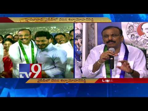 TDP groupism, weak leadership drove me to join YCP - Shilpa Mohan Reddy - TV9