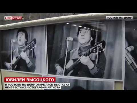 Четники убивают захваченного в плен партизана фото