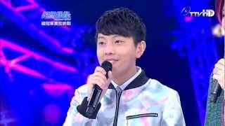 【超級偶像7】謝博安 : Kiss You (20130302 - 7取5強)