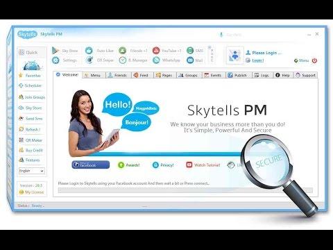 كيف تحصل على رخصة مجانية لبرنامج التسويق الالكتروني Skytells PM