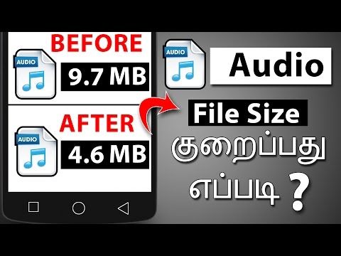 (Tamil)How to reduce audio file size in android | Audio File size குறைப்பது எப்படி?