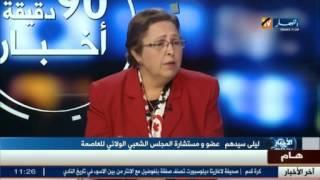 عضو المجلس الشعبي الولائي ليلى سيدهم.. حزب جبهة التحرير الوطني سيفوز بالأغلبية الساحقة