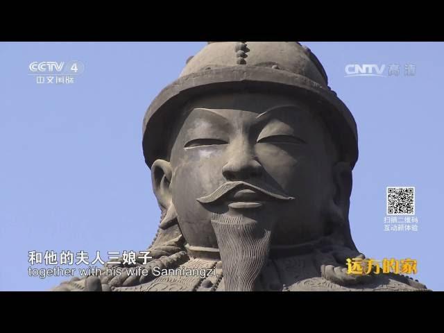 长城内外(162)印象青城  【1080P】