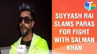 Suyyash Rai SLAMS Paras Chhabra for fighting with Salman Khan in Bigg Boss 13 | Exclusive