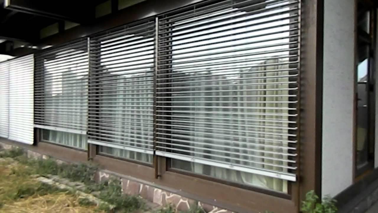 Горизонтальные жалюзи изотра Изолайт, на окна ПВХ! Понятный Обзор .