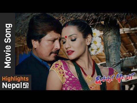 Dekhana Champa Sunana Champa   Video Song ...