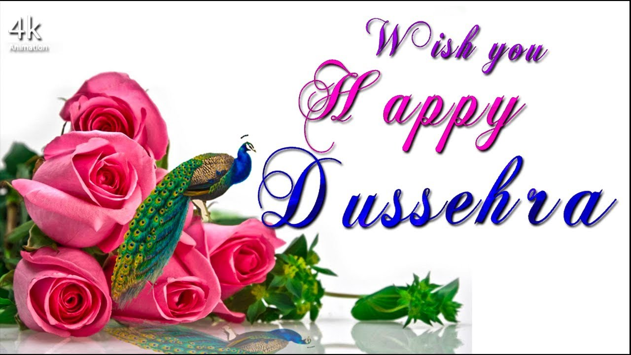 Happy Dussehra Wishes 2017 Greetings Dussehra 3d Animation Free