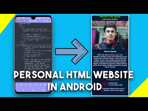 How To Design A Personal HTML Website Using Android Phone | Web Design In Mobile