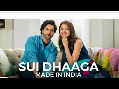 सुई धागा फिल्म की शूटिंग के लिए चंदेरी में वरुण धवन और अनुष्का शर्मा... thumbnail