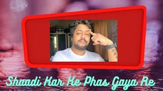 GhoomKetu | Shaadi Kar Ke Phas Gaya Re | Jugaad At Its Best