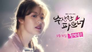 Trailer Suspicious Partner