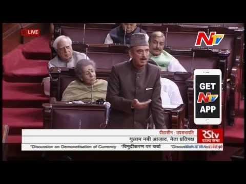 Parliament Sessions: Ghulam Nabi Azad Speech    NTV