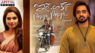 Priya Priya Lyrical   Idhe Maa Katha Songs   Sumanth   Tanya   G Mahesh   Guru Pawan   Sunil Kashyup