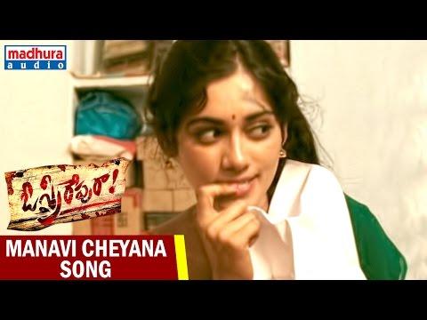Khakee(2008) Full Hindi Dubbed Movie   खाकी   Vishal, Nayantaraиз YouTube · Длительность: 2 ч17 мин48 с