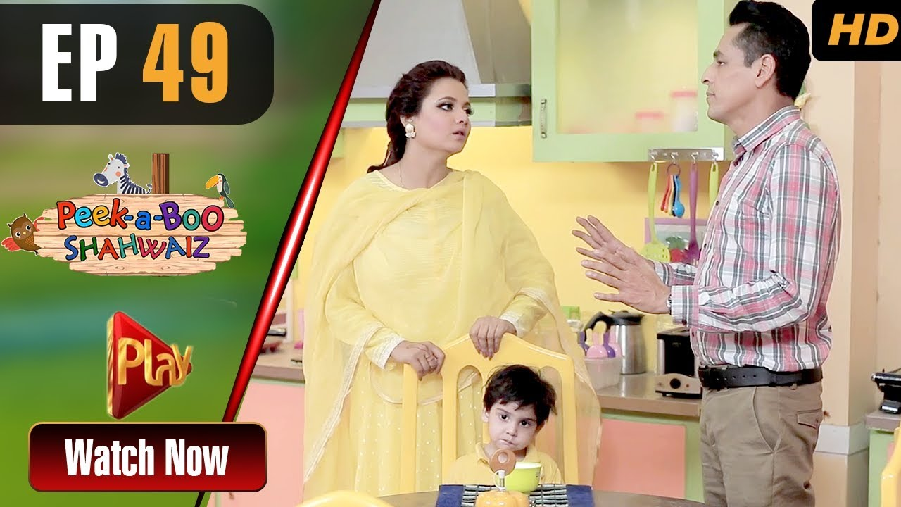 Peek A Boo Shahwaiz - Episode 49 Play Tv Jul 1, 2019