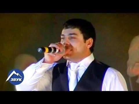 Клип Мурат Тхагалегов - Алан