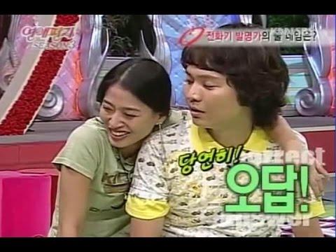 Hwang Bo & Shin Jung Hwan Part 2 : Love Letter (2005-2006)
