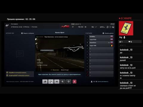Gran Turismo Sport Russia vs All