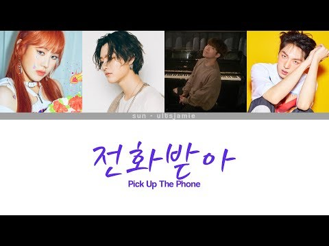Park Jimin (박지민) - 전화받아 (Pick Up The Phone/PUTP) (Feat. KINO, WOODZ, NATHAN) LYRICS [HAN|ROM|ENG]