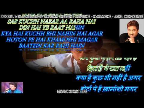 Do Dil Mil Rahe Hain Magar CHupke - Karaoke With Scrolling Lyrics Eng. & हिंदी Mp3