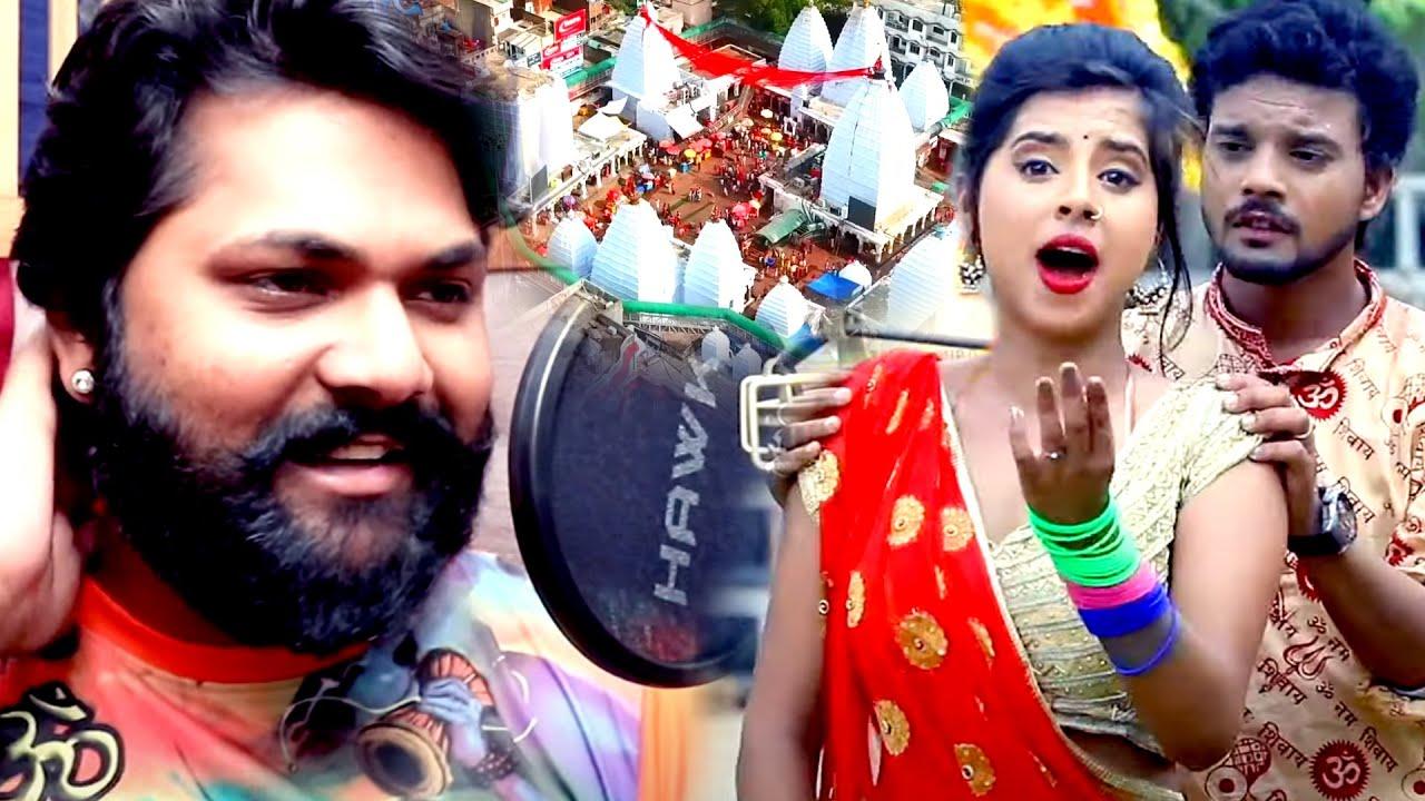 #VIDEO - समर सिंह का यह #Kanwar Song रिकॉर्ड पर रिकॉर्ड बना रहा है | Superhit New Bolbam Song 2020