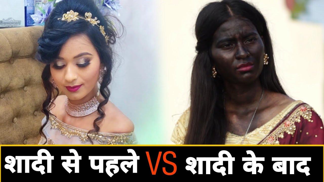काली Girlfriend गौरा Boyfriend | Thukra Ke Mera Pyar Mera Intkam dekhegi | गरीब VS अमीर | Qismat
