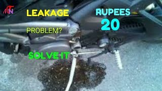 Leakage problem in bike???? Repair it at only Rupees 20 thumbnail