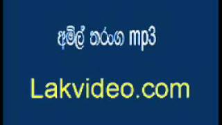 amil tharanga mp3   part-1