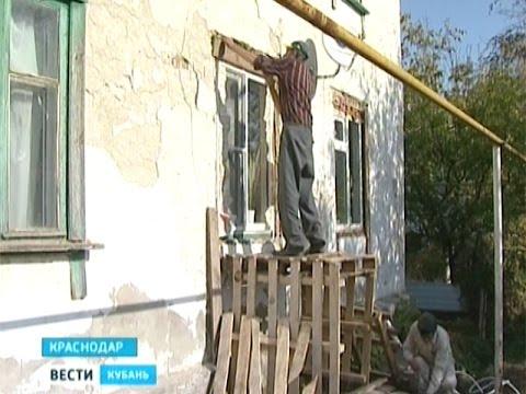 В Краснодаре осталось расселить 39 многоквартирных домов