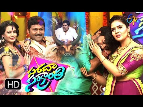 ETV Sankranthi Special Event | Sarada Sankranthi | 15th January 2018 | Full Episode