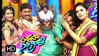 ETV Sankranthi Special Event | Sarada Sankranthi | 15th January 2018 | Full Episode thumbnail