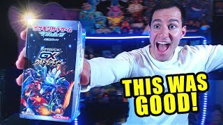 *SECRET RARE SHINY POKEMON CARDS PULLED!* Opening Pokemon GX ULTRA SHINY Booster Box!