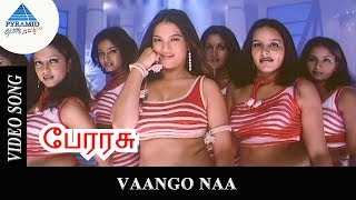 Perarasu Exclusive Video Song HD   Vaanngo Naa Video Song HD   Vijayakanth   Debina   Prakash Raj