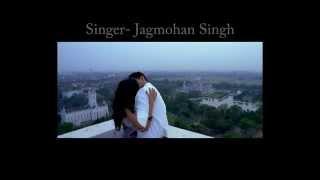 Gobhire Jao - Baishey Srabon by Jagmohan Singh
