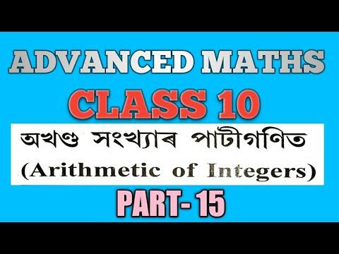 ADVANCED MATHS CLASS 10 CHAPTER 3.4 PART 15 | CLASS 10 ADVANCED MATHEMATICS CHAPTER 3
