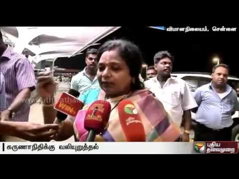 DMK leader Karunanidhi should attend assembly session & guide his party men -Tamilisai Soundararajan