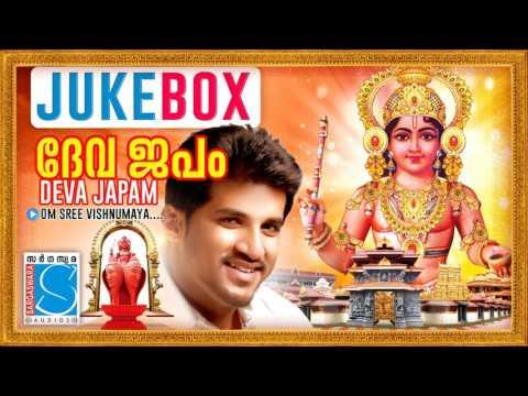 Om Sree Vishnumaya | Vijay Yesudas l Devasthanam l 0487 2329000