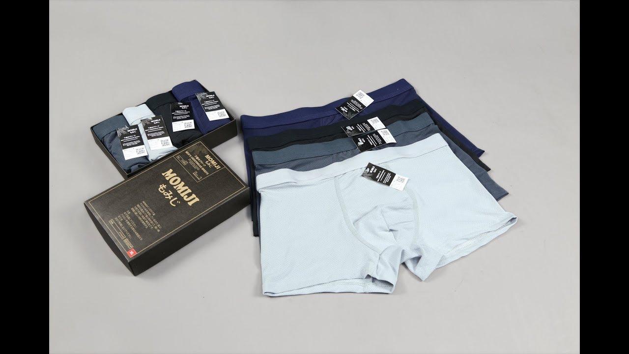 Quảng cáo Sịp – Quần lót cao cấp momiji – Underwear ads – Quân Marketing