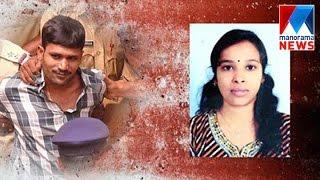 Vidhi Vannu | Saumya Murder Case 15/09/2016